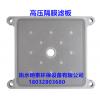 压滤机滤板、隔膜滤板、各种规格压滤机滤板、滤布及配件
